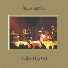 Deep Purple - Made In Japan ( Newly Remastered 2014)