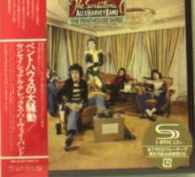 Alex Harvey ( Sensational Alex Harvey Band ) - The Penthouse Tapes - SHM-CD + Paper-Sleeve