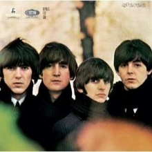 Beatles For Sale - 180 gr - de Beatles