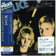 Outlandos D'Amour - de Police