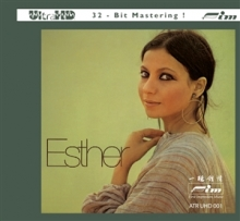 Esther - de Esther Ofarim