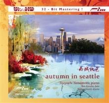 Autumn in Seattle - de Tsuyoshi Yamamoto
