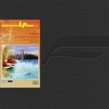 Tsuyoshi Yamamoto  - Autumn in Seattle - 200gr - 45 RPM