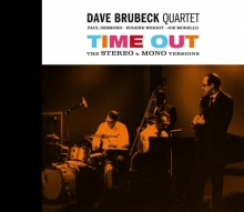 Dave Brubeck - Time Out (The Stereo & Mono Versions) - Limited Edition