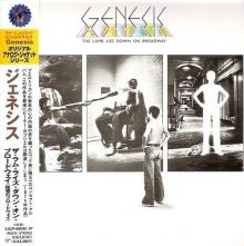 Genesis - The Lamb Lies Down On Broadway (Audiofil)