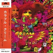 Cream - Disraeli Gears(Japan)