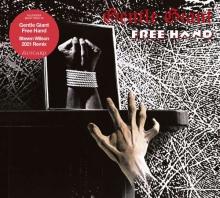 Gentle Giant - Free Hand (Steven Wilson Remix-2021)