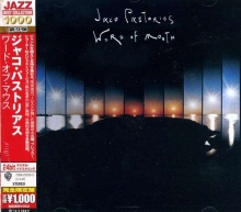 Jaco Pastorius -  Word Of Mouth (Japan)
