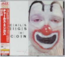 Charles Mingus - The Clown