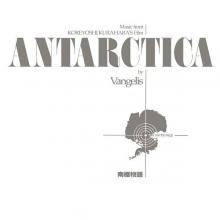 Vangelis - Antarctica - 180gr