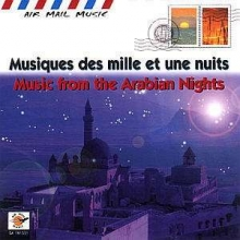 Arab Music -  Music From Arabian Nights