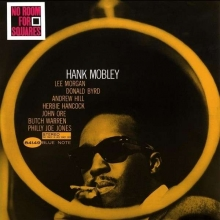 Hank Mobley - No Room For Squares -  1930-1986