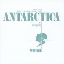 Antarctica - de Vangelis