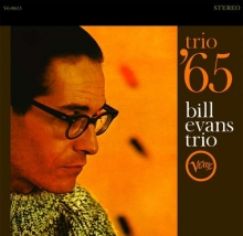 Bill Evans - '65 - 180gr - Limited Numbered Edition - 45 RPM