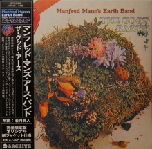 Good Earth - de Manfred Mann