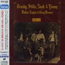 Crosby, Stills & Nash - Deja Vu