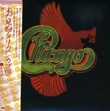 Chicago VIII - de Chicago