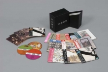 Led Zeppelin - Definitive Box Set (Ltd. Edition)
