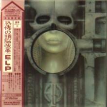 Brain Salad Surgery - de Emerson, Lake & Palmer