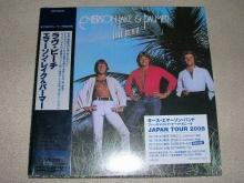 Emerson, Lake & Palmer - Love Beach
