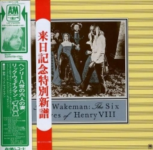 The Six Wives Of Henry VIII - de Rick Wakeman