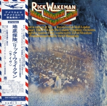 Journey To The Center Of The Earth - de Rick Wakeman