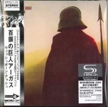 Argus - de Wishbone Ash