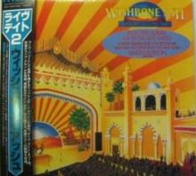Live Dates Vol.2 - de Wishbone Ash