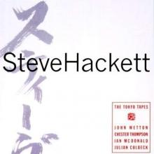 The Tokyo Tapes: Live 1996 - de Steve Hackett