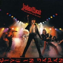 Unleashed In The East - Expanded Edition - de Judas Priest