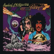 Thin Lizzy -  Vagabonds Of The Western World (180g) (Limited Edition)