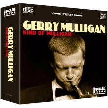 Gerry Mulligan - Kind Of Mulligan